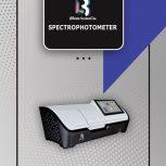 اولین اسپکتروفوتومتر تمام اتوماتیک مانیتوردار در ایران