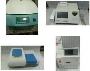 شرکت ارمغان طب ایرانیان تولیدکننده تجهیزات ازمایشگاهی
