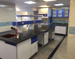 سکوبندی آزمایشگاه