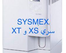 فروش  Sysmex KX21N،  گارانتی یکساله و خدمات پس از فروش
