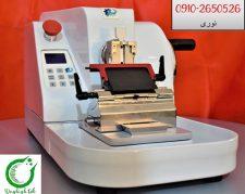 فروش تجهیزات پزشکی : میکروتوم، تیشو، رنگ آمیزی بافت و … (تضمینی)