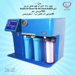 دستگاه آب مقطرگیری ودیونایزر